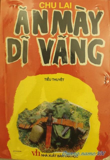 Quang.name.Vn - Ảnh minh họa